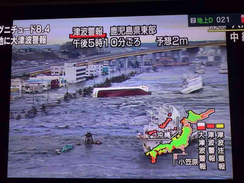 A Lesson from the Devastation in Japan: In Life and Business There Are No Guarantees