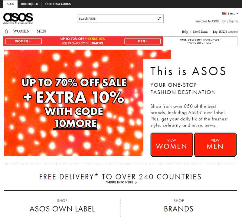 asos website front page view 2014/10/27
